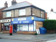 property to rent in Thomas's News, 25a Lower Green, Poulton Le Fylde, FY6 7JL
