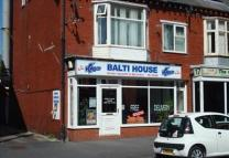 Restaurant in KAIS BALTI HOUSE    to rent