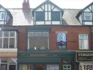 Restaurant to rent in 44a VICTORIA ROAD WEST...