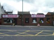 Shop to rent in 95 - 105 POULTON STREET ...