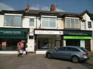 Shop to rent in 256 WHITEGATE DRIVE ...