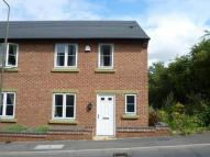 2 bed semi detached property in Coppice Side...