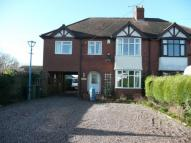 semi detached property in Shepherds Lane, Red Lake...