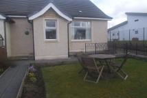 3 bed End of Terrace home for sale in Coalburn Road, ML11