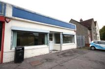 Commercial Property in Aurs Drive, Barrhead...