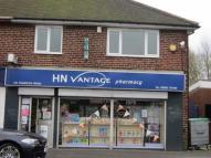 2 bed Flat to rent in Cannock Road...