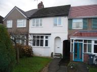 3 bedroom End of Terrace house in Acheson Road, Shirley