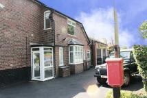 Lowbrook Lane Flat to rent
