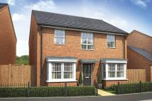 4 bed new house for sale in Land at Chase Farm Drive...