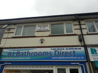 property to rent in Bristol Road South,