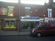 Shop to rent in 16 Copley Road...