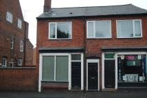2 bed Terraced house in High Street Wordsley