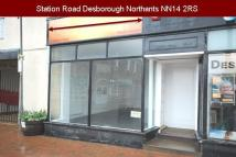 property to rent in Retail/Shop