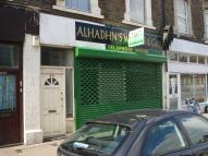 1 bedroom Terraced house for sale in 26 Splott Road...