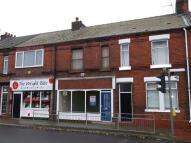 Albert Road Shop to rent