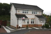 semi detached house for sale in Ardgay Drive, Falkirk