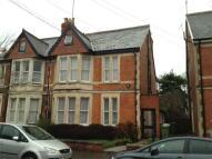 4 bedroom semi detached home for sale in 17   Glencairn Park Road...