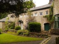 Manor House in Aighton Mill offThe Dene to rent