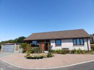 3 bed Detached Bungalow for sale in Torcy Drive, Girvan...