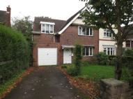semi detached house in Dog Kennel Lane, Oldbury