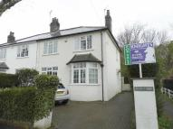 semi detached property for sale in Birch Grove, Barry, Barry