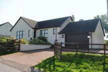 4 bed Detached Bungalow for sale in Elsrickle, Biggar