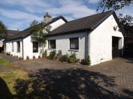 property for sale in 133 Carnwath Road Carluke