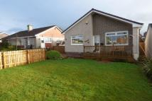 Detached Bungalow for sale in Wilton Road, Carluke
