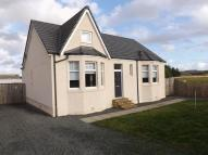 4 bedroom Detached property for sale in Waterlands Road, Law...