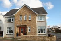 Detached property for sale in Carnwath Lane, Carluke