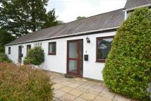 Terraced Bungalow for sale in Talwrn Road, Pentraeth...