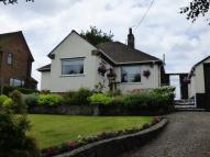 Detached Bungalow for sale in Lambourne Drive...