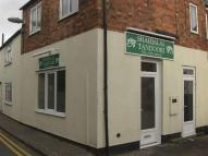1 bedroom Terraced property to rent in High Street Bozeat...
