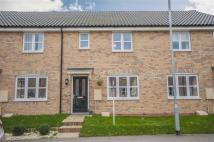 3 bedroom Terraced house for sale in Harrington Road...