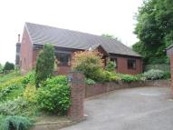Detached Bungalow for sale in Durham Road...