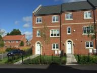 4 bed Town House in Glaisdale Court...