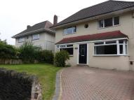 Frenchay Park Road home