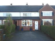 2 bed property in Kingsway West...