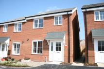 semi detached property in 3 Symphony Gardens...