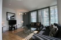 2 bed Apartment in The Landmark, West Tower...