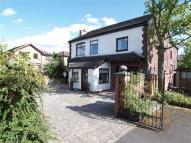 5 bedroom house for sale in Rossall Road, Chorley...