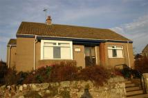 Detached Bungalow for sale in O NOSSO LAR, ST ANDREWS...