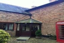 house to rent in West Monkton, Nr Taunton...