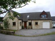 4 bed Detached property for sale in Roseisle, Moray
