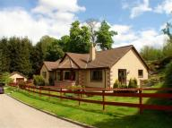 4 bed Bungalow for sale in Braes Of Allachie...
