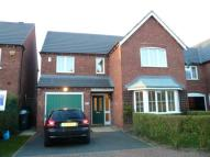 4 bed Detached house in West Hyde, Hinckley, LE10