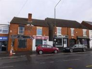 Shop to rent in 209 Nottingham Road...