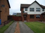 3 bedroom semi detached property to rent in SADDLERS GATE...