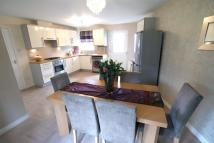 3 bed Terraced property to rent in Philips Wynd, Hamilton...