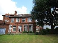 1 bed Flat in George House...